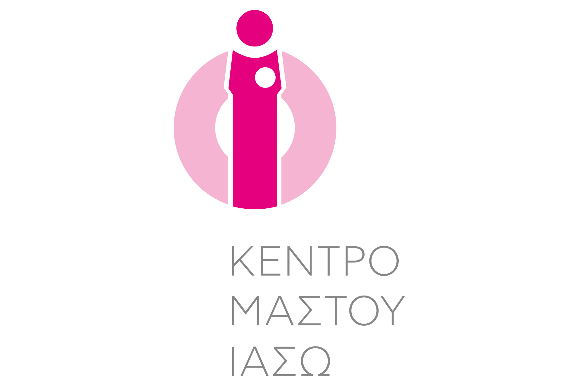 IASO_logo_Portrait