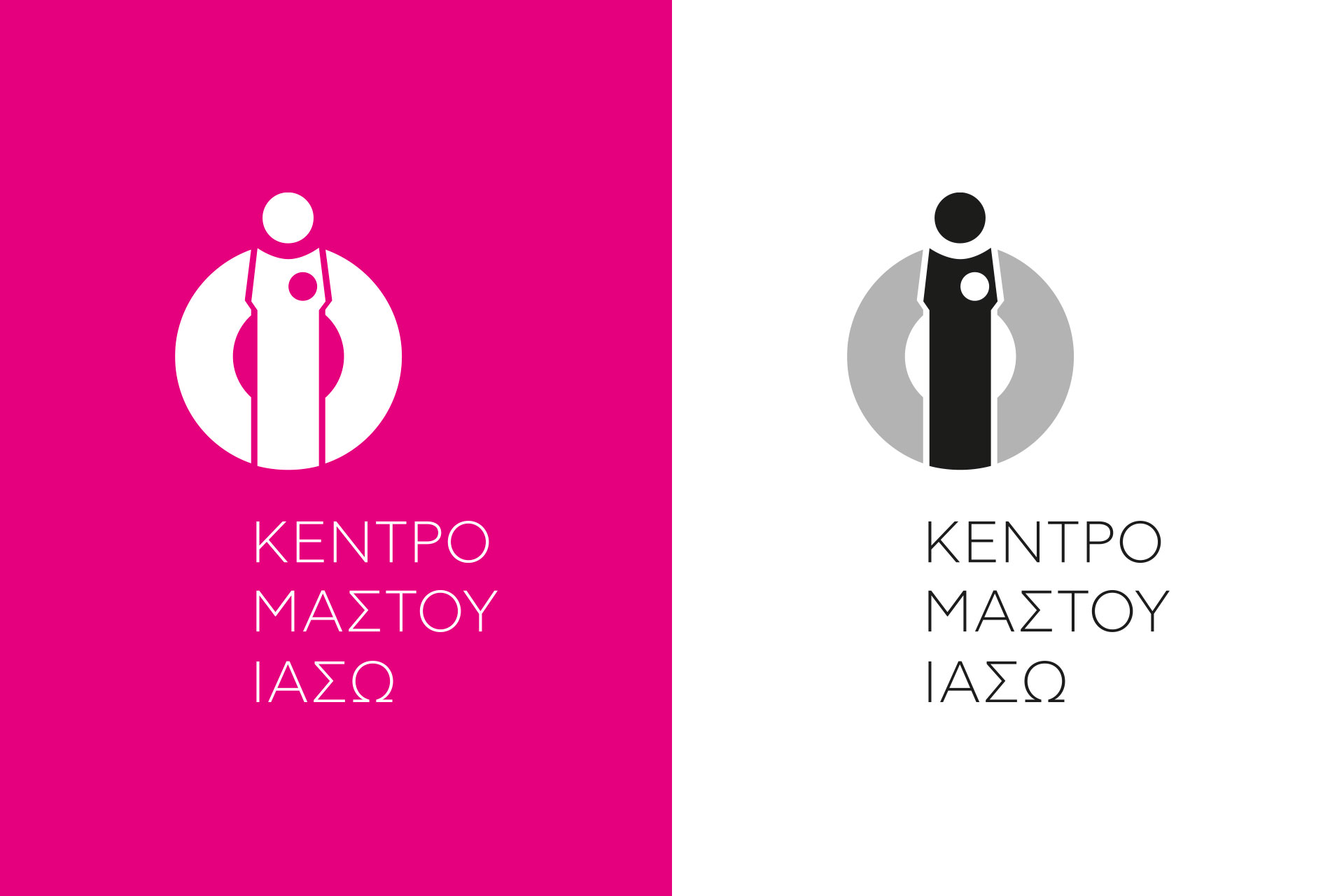 iaso_logo_BCKGR